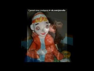 «����» ��� ������ Zahara - Tú Me Llevas (OST ��� ����� ��� ������� ���� 2/ � ���� ����).