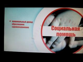 ������� ������ �������� ������� ? (����: ���� ������ ������ ������� ��� ��������� 100500 ���� �������� ����� ���� 95 ������� ��������� �������� ���� ���� �������� ������ comedy club 720 1080 ����� ���� ����� ����� ���� ��� ���� ��� ������� ��� ������� ������� badcomedian ������ ��� ������ ��� ����������� gta ����� ����� ������ �� �� �������� ���� ������� ������� �������� ������ ���� �� ���� �������� ��� ��� �� �������� ������� �������� ������ ������)